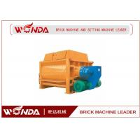 Buy cheap SJ 300 × 42 Double - Horizontal - Shaft - Forced Mixer In Autoclave Aerated Concrete Block from wholesalers