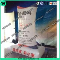 Buy cheap Chemical Fertilizer Promotional Inflatable Bag/Advertising Inflatable Replica Model from wholesalers