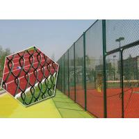 Buy cheap PVC Coated Chain Link Fence Mesh For Outdoor Basketball Court  With Many Color from wholesalers