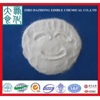 Buy cheap Aluminum Sulfate Al2(SO4)3 CAS:10043-01-3 from wholesalers