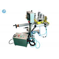 Buy cheap Online Side Carton Automatic Labeling Machine Production Line Packaging from wholesalers