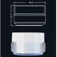 Buy cheap Empty Plastic Cosmetic Cream Jar , Skin Care Cosmetic Cream Containers from wholesalers