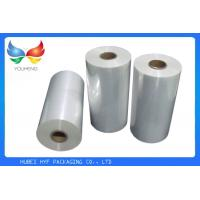 Buy cheap Clear Shrink Wrap Plastic Sheets from wholesalers