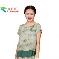 Buy cheap Fashion Designs Womens Casual Blouses 100% Cotton Material With O Neck Collar from wholesalers