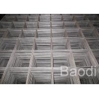Buy cheap 6X6 Wire Mesh Concrete Reinforcement , Steel Reinforcing Mesh 4 - 12 Inch from wholesalers