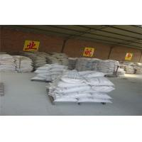 High Density Lightweight Refractory Castable Excellent Erosion Resistance