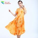 Buy cheap YIZHIQIU tshirt summer women clothing dresses from wholesalers