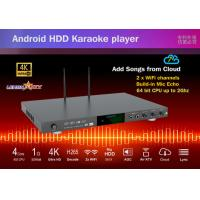Buy cheap Lemon KTV karaoke player  audio mixer with songs cloud ,4K ultra HD system, support video with H.265 from wholesalers