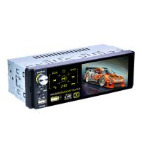 Buy cheap 4.1 Inch 1 Din Car Stereo Touch Screen Car Stereo DVD Radio Audio With RDS / FM / AM from wholesalers