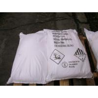 Buy cheap Manganese Sulphate Fertilizer, Manganese Sulphate MonoMolecular Weight 169.01 from wholesalers