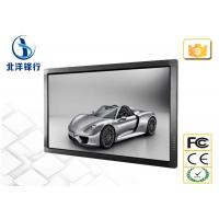 Buy cheap Interactive Stock 32''  Touch Screen Computer PC For Education 400cm/D from wholesalers