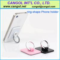 Buy cheap Rotating Finger Ring Phone holder from wholesalers