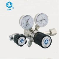 Buy cheap CGA 330 Dual Stage CO2 Gas Pressure Regulator High Pressure With  Filter Inside from wholesalers