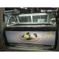 Buy cheap Supermarket Display Freezer Ice Cream Showcase Display With Customized Pans from wholesalers