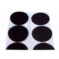 Buy cheap 25mm Colored  Dots  Backed Patches 80% Nylon 20% Polyester Material from wholesalers