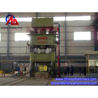 Buy cheap hot forging press,knuckle joint presses,sheet stamping presses,Screw press from wholesalers