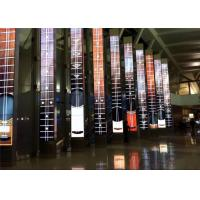 Buy cheap Commercial Decorative LED Display / Soft Led Screen With Outstanding Colorful Effect from wholesalers