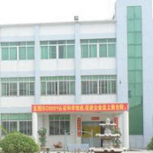 DGXT Plastic Electronics Co., Ltd