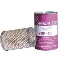 Buy cheap ZRF Series Filter Drier Core (refrigeration filter core, HVAC/R parts, filter cylinder) from wholesalers