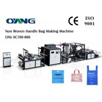 Buy cheap Reusable Computerized Non Woven Bag Machine Fully Automatic Ultrasonic Sealing from wholesalers