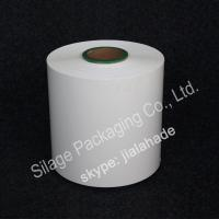 Buy cheap opaque white film,Agriculture silage Wrap Film,moisture resistance film,cheap price with high quality,factory directly from wholesalers