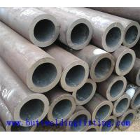 Buy cheap Alloy UNS N10276 Hastelloy C Pipe B574 B575 B619 B622 ASTM A312 Size 1-72inch from wholesalers