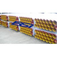 Buy cheap SML EN877 CAST IRON PIPE ,BS EN877 PIPE,  EN877 EPOXY PIPE, SML PIPE, COUPLING, CLAMP, from wholesalers