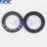 Buy cheap USH UPH Hydraulic Seal Kit / Piston Seal Rod Seal With Rubber And NBR Good Sealing from wholesalers