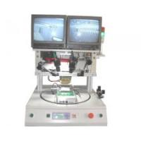 Buy cheap Pulse Heat Welder machine JYPC-1A from wholesalers