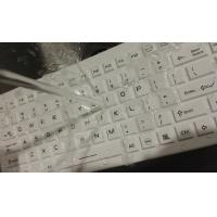 Buy cheap 2.4Ghz wireless washable medical keyboard by silicone rubber, 5 sec to lock product