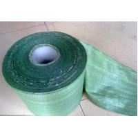 Buy cheap woven geotextile vs non woven Woven Polypropylene Geotextiles 200-800GSM from wholesalers