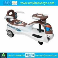 Buy cheap New Model Hot Sell High Quality With Competitve Price Kids Magic Car Kids Swing Car Kids Auto Cars Kids Plasma Car from wholesalers