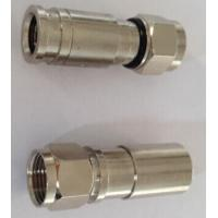 Buy cheap European Market BNC Connector RG6 from wholesalers