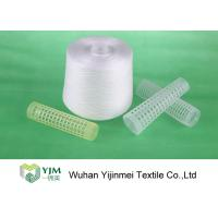 Buy cheap Nature White 100% PSF Polyester Spun Yarn For Weaving / Knitting Low Shrink product