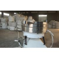 Buy cheap Vibrating Sieve for Chemical Fertilizer from wholesalers