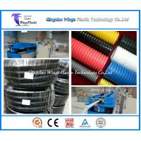 Buy cheap Plastic Tube Corrugator / Corrugated Flexible Hose Machine Supplier from wholesalers