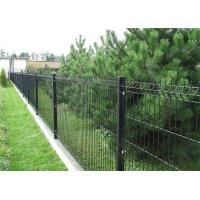 Buy cheap 3D Wire Mesh Fence from wholesalers
