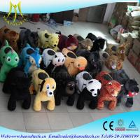 Buy cheap Hansel kid animal scooter riderwhere to buy ride on toys for kids kids ride for sale plush toy on animals in mall from wholesalers