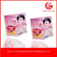 Buy cheap Matellic material three side sealed packaging bag for skin care products from wholesalers
