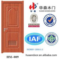 Buy cheap used interior wooden door from wholesalers