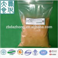 Buy cheap Polymeric ferric sulphate for wastewater treatment/purification/ product