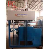 Buy cheap Reciprocating Type Pulp Molding Machine Paper Pulp Egg Tray Molding Machine from wholesalers