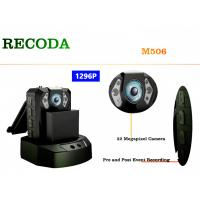 Buy cheap IP65 Waterproof Camera Mobile Vehicle DVR with 32 Megapixel Infrared Night Vision from wholesalers