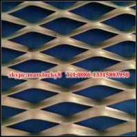 Buy cheap decorative spray paint expanded metal mesh from wholesalers