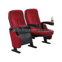 Buy cheap Standard Size Red Frabic Movie Theater Chairs / Stadium Theater Seating from wholesalers