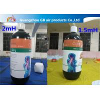 Buy cheap Customized Inflatable Model Giant Advertising Inflatable Bottle Balloon For Sale from wholesalers