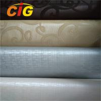 Buy cheap Sofa / Bag PVC Artificial Leather Imitation Leather 0-100M/ROLL product