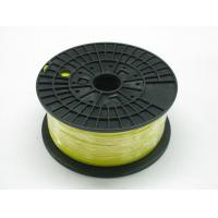 Buy cheap Yellow PLA Plastic Filament product