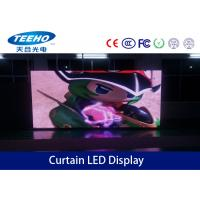 Buy cheap Ultra Slim P12.5 SMD 3528 3 In 1 Flexible Led Curtain Display For Video Broadcasting from wholesalers
