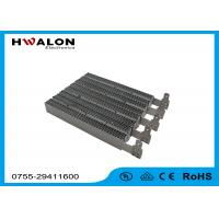 Buy cheap 1700W 220 V Ceramic Air Heater Element With Special Terminal For 3C Products from wholesalers